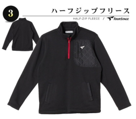 tourstage-half-zip
