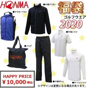 fukubukuro-honma-2020