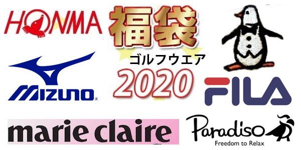 fukubukuro-logo