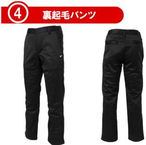 fukubukuro-ts-4