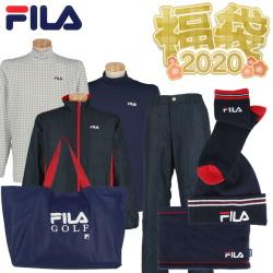 fukubukuro-fila-2020