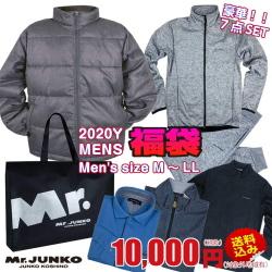 fukubukuro-mr.junko