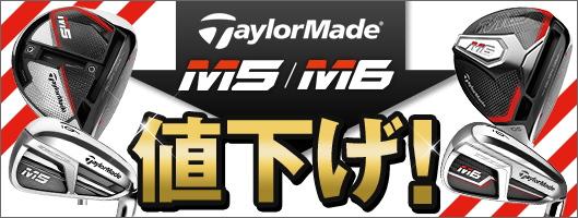 taylor-m5m6-sall