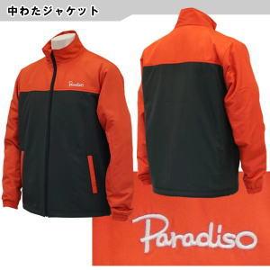 fukubukuro2021-paradiso1