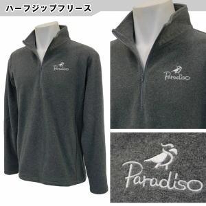 fukubukuro2021-paradiso3