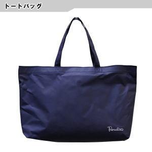fukubukuro2021-paradiso6