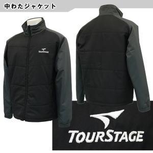 fukubukuro2021-tourstage1