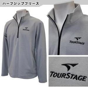 fukubukuro2021-tourstage3